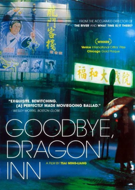 "Tsai Ming-liang ""Good Bye, Dragon Inn"" poster"