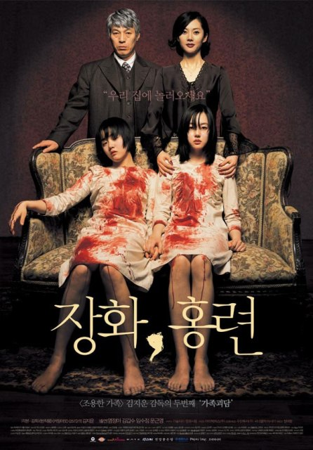 "Kim Jee-woon ""A Tale of Two Sisters"" poster"