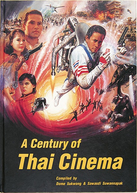 a-century-of-thai-cinema