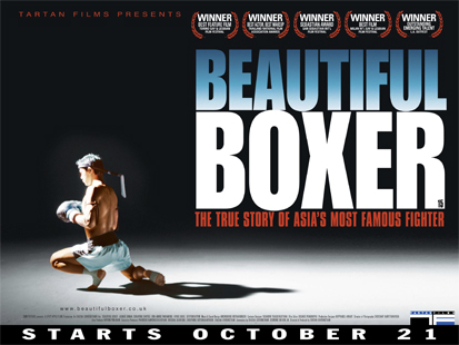beautiful boxer Beautiful boxer is a poignant action drama that punches straight into the heart and mind of a boy who fights like a man and becomes a woman content is from the site's 2004 archived pages as well as from other sources.