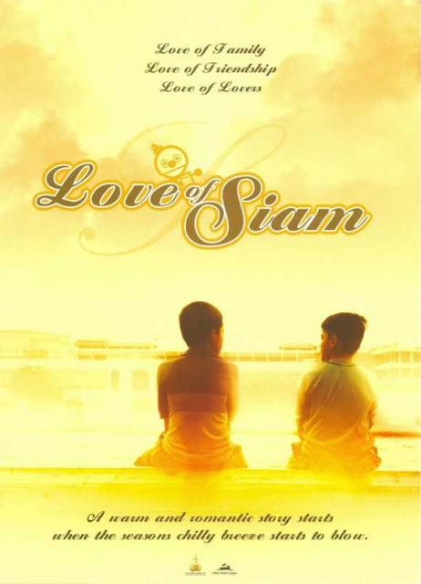 "Chookiat Sakveerakul ""The Love of Siam"" poster"