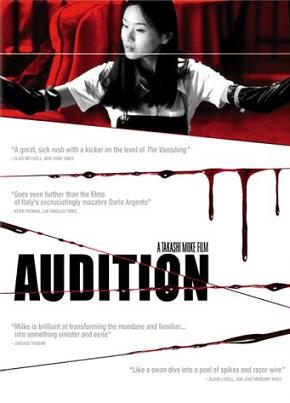 "Takashi Miike ""Audition"" poster"