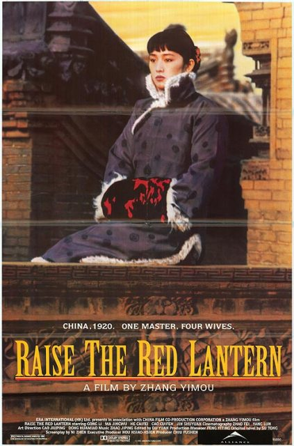 "Zhang Yimou ""Raise the Red Lantern"" poster"