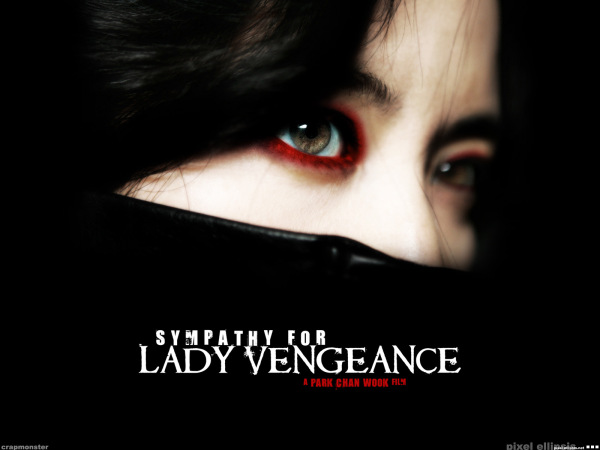"Park Chan-wook ""Sympathy for Lady Vengeance"" poster"