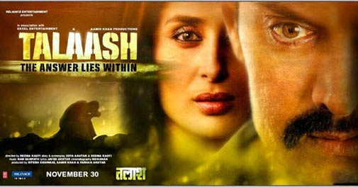 Image Result For S Hindi Movies