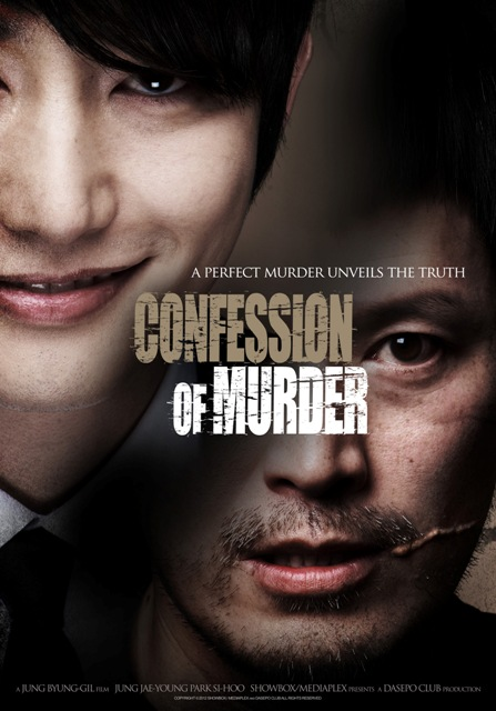 "Byeong-gil Jeong ""Confession of Murder"" cover"