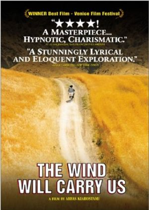 "Abbas Kiarostami ""The Wind Will Carry Us"" poster"