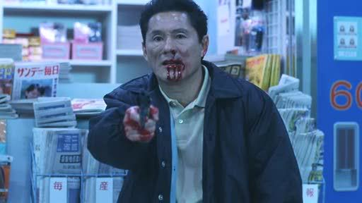 "Image from Takeshi Kitano's ""Hana-bi"""