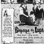 Biyaya ng Lupa (Blessings of the Land)