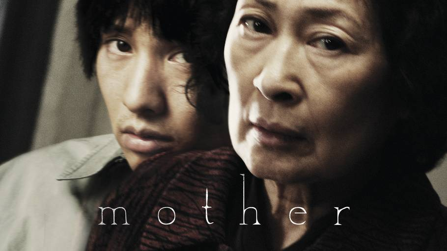 "Bong Joon-ho ""Mother"" cover"