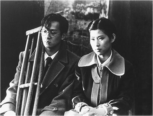 "Hou Hsiao-hsien ""City of Sadness"""