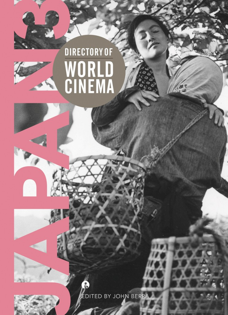 Directory of World Cinema Japan 3